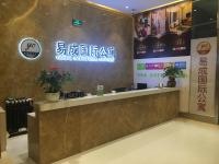 Yicheng International Apartment Beijing Road Branch