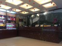 Shanghai Qufu Hotel