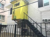Ttowa House