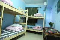Guangzhou 520 Hostel