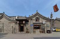 Pingyao Yiguan Folk Custom Inn