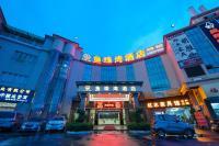 Yuzhu Bay Hotel Guangzhou