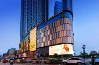 HUA Hotel & Changsha Residence