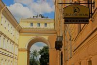 Отель Делюкс на Галерной