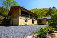 Liaorusanshe Anji Experience Center