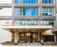 Shenyang Suisse Place Hotel Residence
