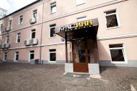 Hostel Kras'inn