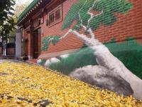 Punggyeong Hanok Guesthouse