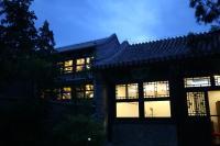 Xiang Wall Teahouse