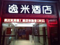 Yimi Inn Guangzhou Tongdewei Qiao Cheng Qiao De Garden Branch