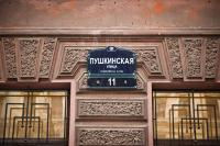 Эконом Мини - Отель Геральда