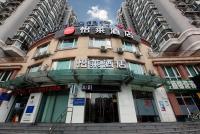 Elan Boutique Hotel Beijing Shili Bao Hotel