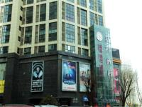 Starway Hotel Xi'an Fengcheng No.2 Road