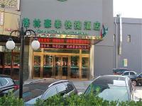GreenTree Inn Tianjin Xiqing District Xiuchuan Road Sunshine 100