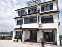 Xishan Island Lanyue Inn