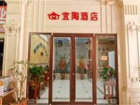 Yitao Hotel