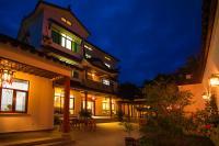 Xinyang Guesthouse Xishan