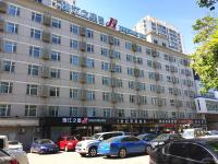 Jinjiang Inn - Beijing Olympic Village Datun Road