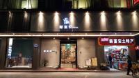 Starway Hotel Yangshou Pantao Road