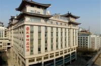 Minxing Boutique Hotel Xi'an City Central
