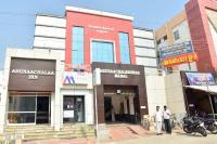 Arunaachalaa Inn
