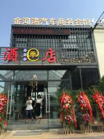 Beijing Jinhewan Motel