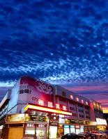 Shenzhen Luohu Art Hotel, Dongmen Shopping Center