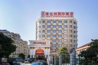 Vienna international hotel(shanghai Pudong Airport Southern Gate)