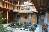 The Moonshine Inn of Dali
