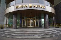 Neptun 4*