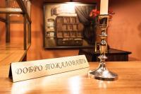 Мини Отель Пражский Клуб