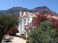 Casa Rural Palomar - Adults Only