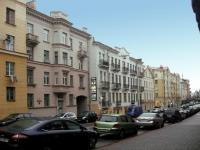 Studiominsk 6 Apartments