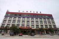 Fengshanlinka Hotel