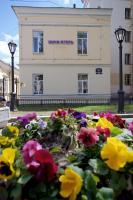 Отель Юсупов