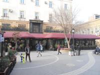 Central Baku Apartment