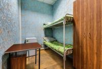 NetDoma Hostel