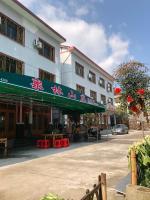 Sanqing Mountain Quanlin Shan Zhuang