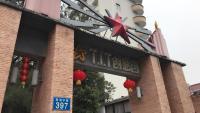 Guangzhou Baiming Fangyuan ApartHotel
