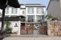 Suzhou Jiutang Boutique Guesthouse