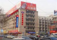 Hanting Express Ji'nan Baotuquan