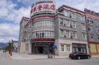 Shangri-La Jilaideng Hotel Ren'An Road