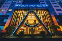 Atour Hotel Shanghai New International Expo Center