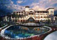 Country Garden Holiday Hotel, Shenyang