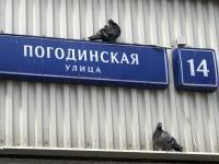 Apartment on Pogodinskaya 14