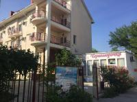Отель Черноморочка