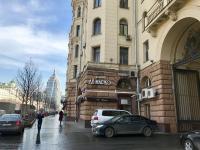 Apartment on Sadovaya-Triumfal'naya
