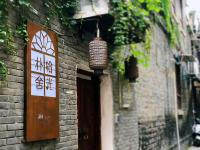 Suzhou Pushe Shiguang Mansion