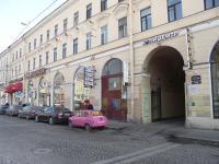 Feelathome Apartments - Nevsky