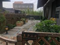Wei Lu Xiao Zhu - Yangcheng Lake Villa Guesthouse